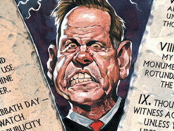 MAD magazine, Judge Roy Moore, Ten Commandments